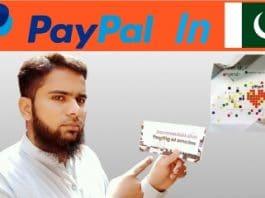 PayPal Account Free Registration In Pakistan New Method Urdu
