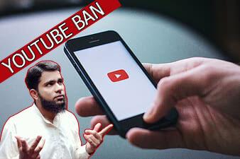 Everyone Loves Youtube Ban In Pakistan Urdu Hello friends aaj Ham aapko bataenge ki Youtube Ban In Pakistan Urdu ke Hawale se jo khabren Chal rahi hai unke bare mein kya YouTube Vakya Mein Band hone ja raha he